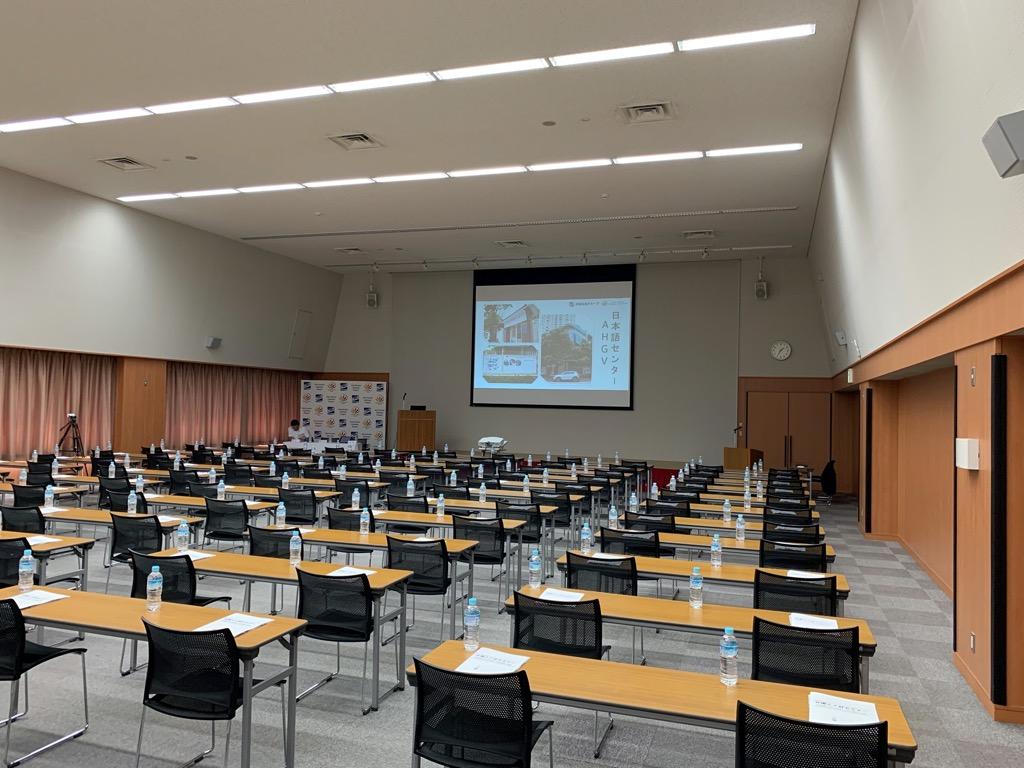 Hội thảo việc làm Nhật Bản lần thứ 2 (Sapporo - Nhật Bản)